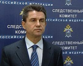Следственный комитет РФ сообщил в субботу об установлении личности