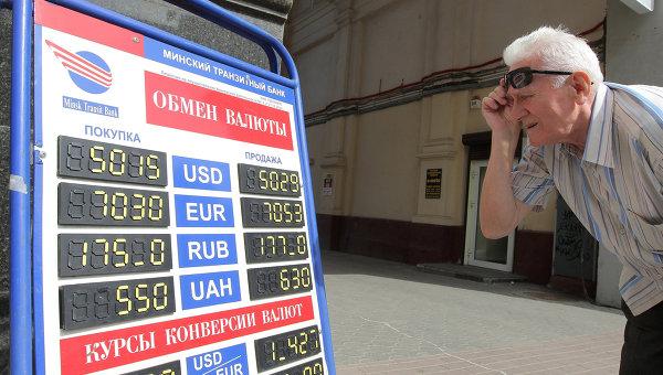 Курс наличной валюты в петербурге