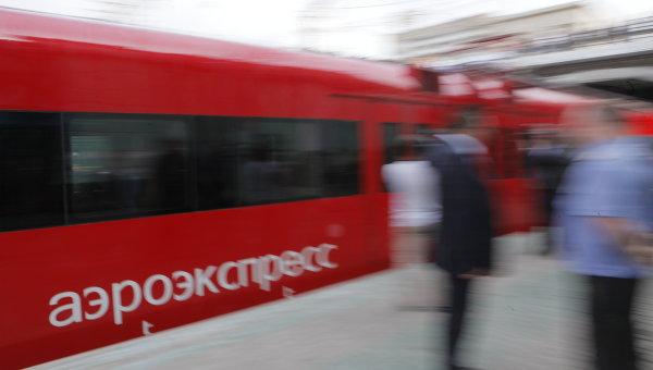 Аэроэкспресс в Москве .